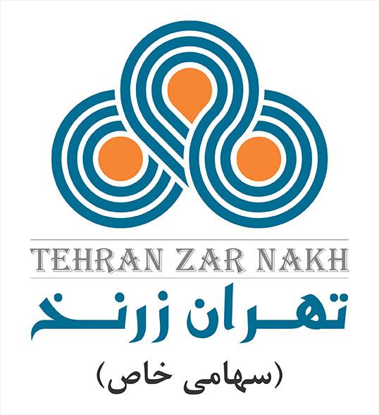 تهران زرنخ