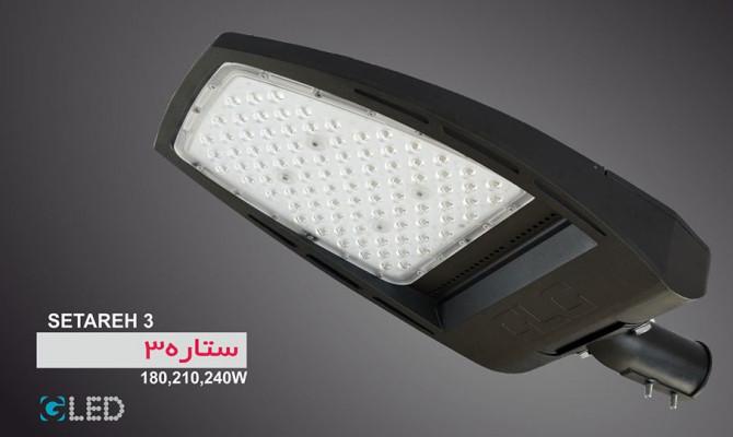 مصابیح الإضاءة الخارجیة خاصة بالأجواء الملوثة التی تضم الأتربة والغبار